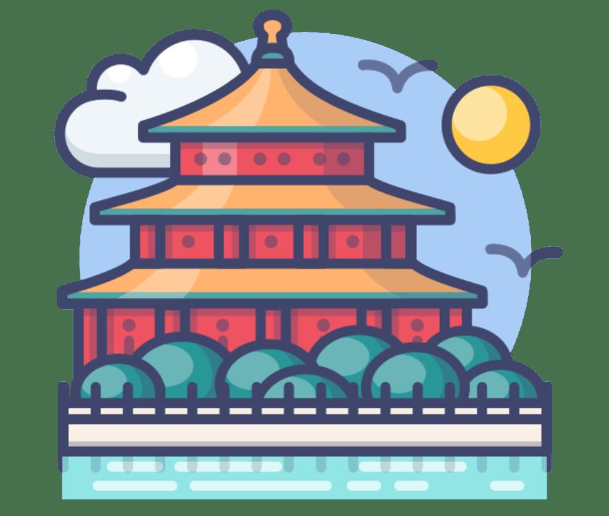 Топ 50 Онлайн казиноа Китай за 2021 г.